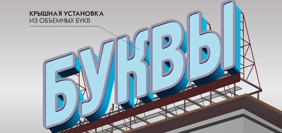 Крышные установки в Ташкенте