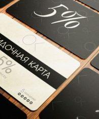 Изготовление дисконтных карт на заказ в Ташкенте