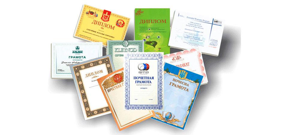 Пригласительные, грамоты, дипломы, открытки в Ташкенте